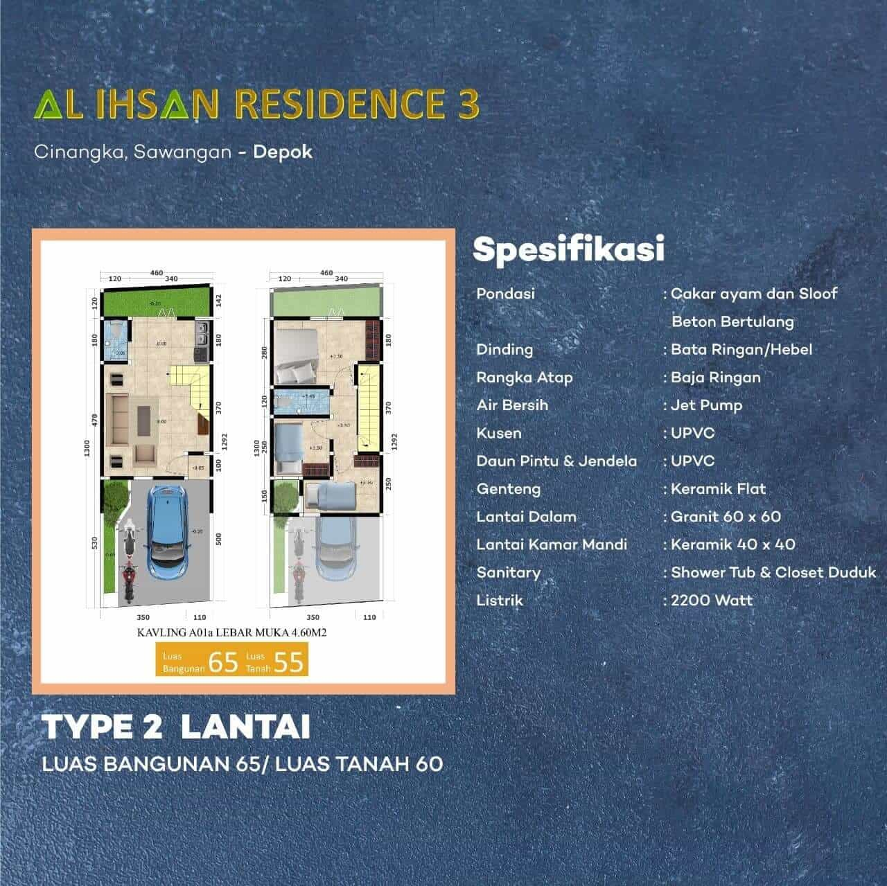 perumahan-syariah-depok-perumahan-islami-depok-kpr-syariah-depok-siteplan-al-ihsan-residence-3-dav-property-syariah (7)